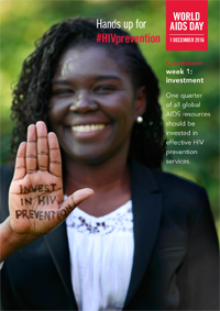 wad2016-posters-a3_investme